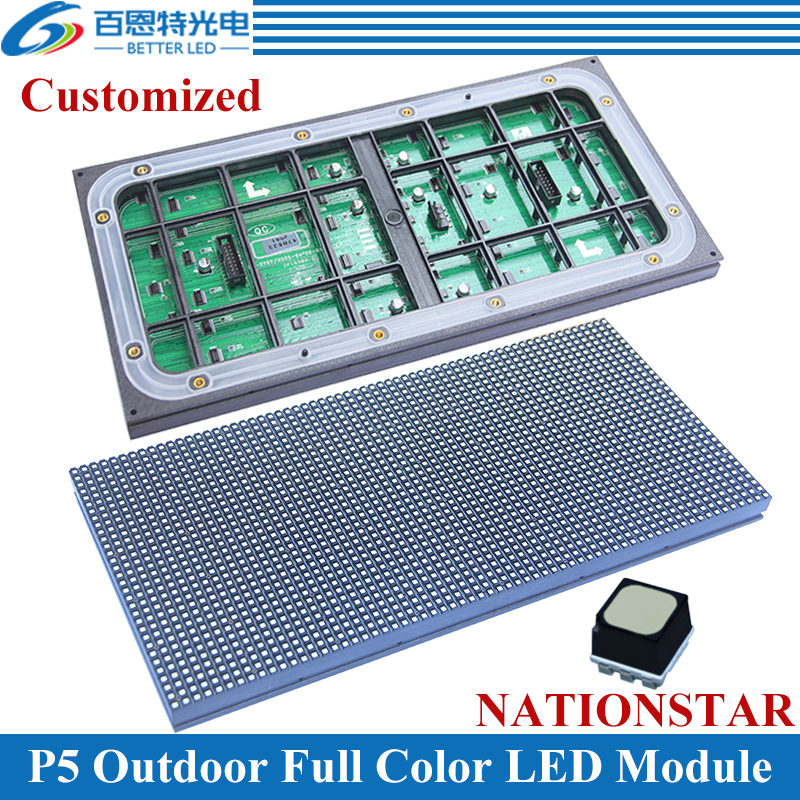 40pcs/lot 320*160mm 64*32 Pixels Waterproof Outdoor 1/8 Scan 3in1 NATIONSTAR SMD2727 Full Color P5 RGB LED Display Module