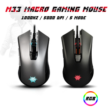 HEXGEARS M33 Professional Gaming Mouse Wired RGB Backlit 5000DPI Mouse Gamer Mice 6 Button Mause Muis USB Computer Mouse Laptop