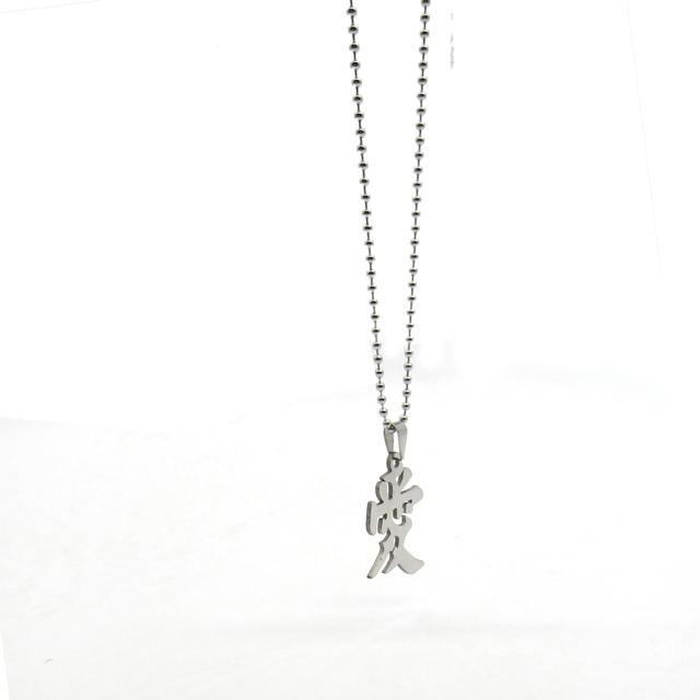 NARUTO  Love Necklace