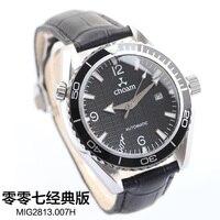 Alemanha relógio CHOAM GoodPlanet edição de luxo GMT oceano James Bond scratch-resistant 300 M à prova d' água