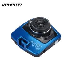 Vehemo 170 Degrees Driving Recorder Camcorder Auto Power-Off Dash Cam Smart DVR Durable Loop Recording