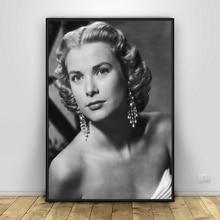 GRACE KELLY  Art Silk Poster Home Decor 12x18 24x36inch