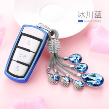Creative Gift Crystal Car Keychain+TPU Styling Key Cover Case  For Volkswagen VW CC Passat B6 B7 3C Maogotan R36