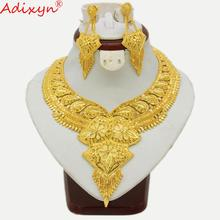 Adixyn India Choker Necklace Earrings Gold Color/Copper Jewelry Sets African/Nigerian Bridal Wedding Accessories Gift N04198