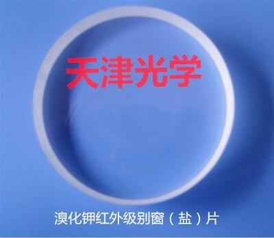 Bromuro di potassio finestra KBr sale finestra a infrarossi accessori Tianguang fabbrica 25*4mmBromuro di potassio finestra KBr sale finestra a infrarossi accessori Tianguang fabbrica 25*4mm