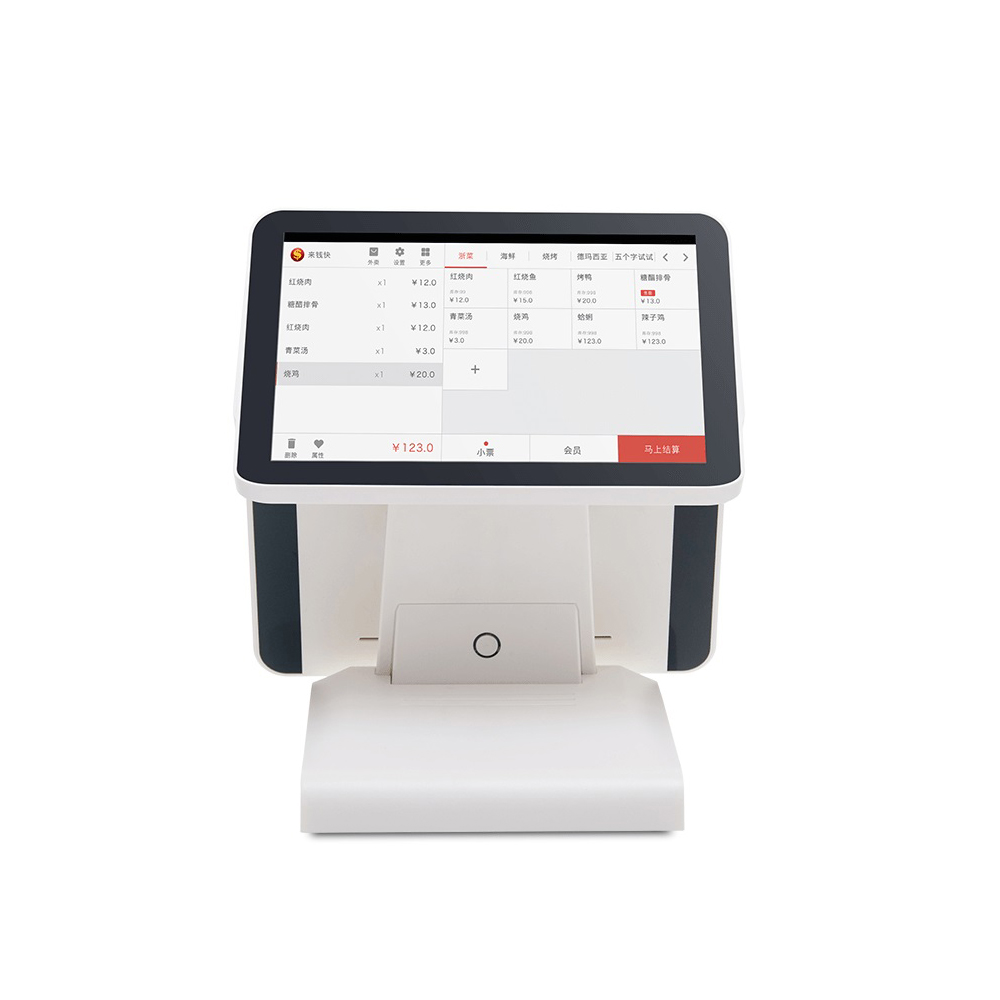 12 dual touch screen tablet pos system android pos terminal pos rh aliexpress com V2.0.0 Express Trains V2.0.0 BM