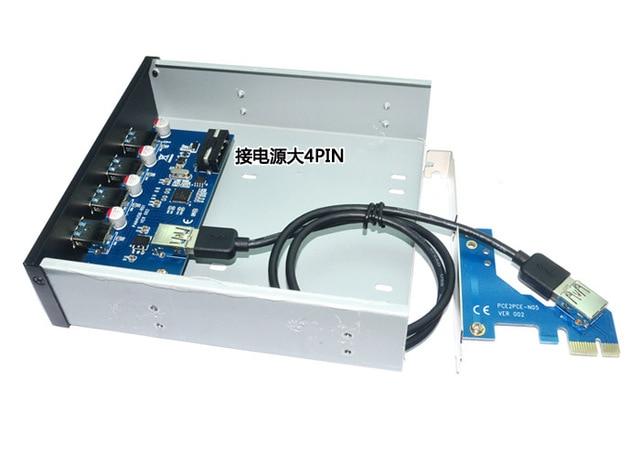 4 Puertos USB3.0 5.25 Pulgadas Floppy Bay Front Panel Con Spilitter Adaptador de Corriente USB 3.0 Hub 4 Puertos usb3.0 a PCI-E