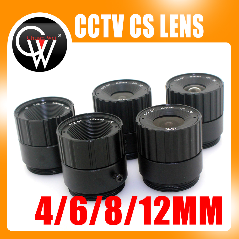 4pcs/lot 4mm/6mm/8mm/12mm Fixed CS Lens IR 3Megapixels CCTV LENS 1/3 CS F1.6 for CCTV Security Camera 8mm 12mm 16mm cctv ir cs metal lens for cctv video cameras support cs mount 1 3 format f1 2 fixed iris manual focus