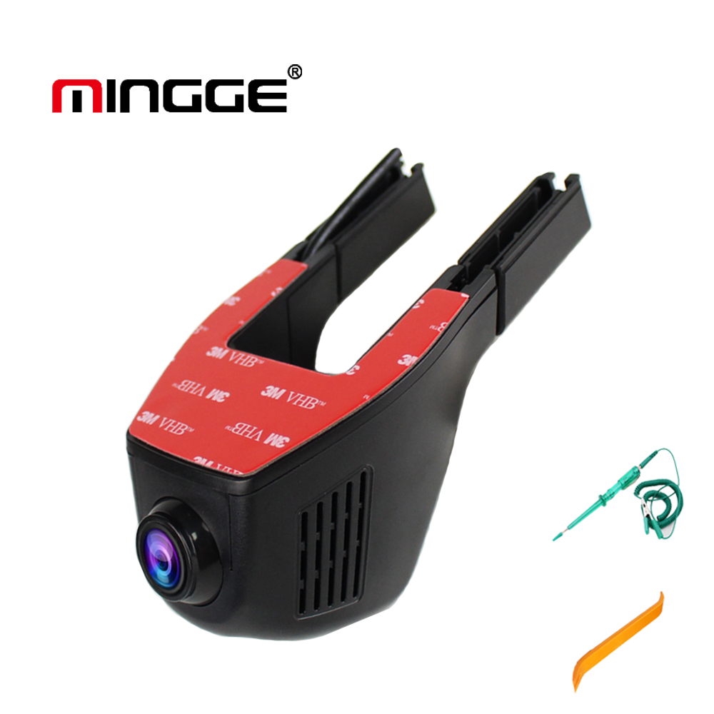 MINGGE Dash Cam for LADA Granta/Kalina/Priora/Vesta/XRAY/Largus/4x4 Driving Recorder HD 1080P Car Camera Recorder