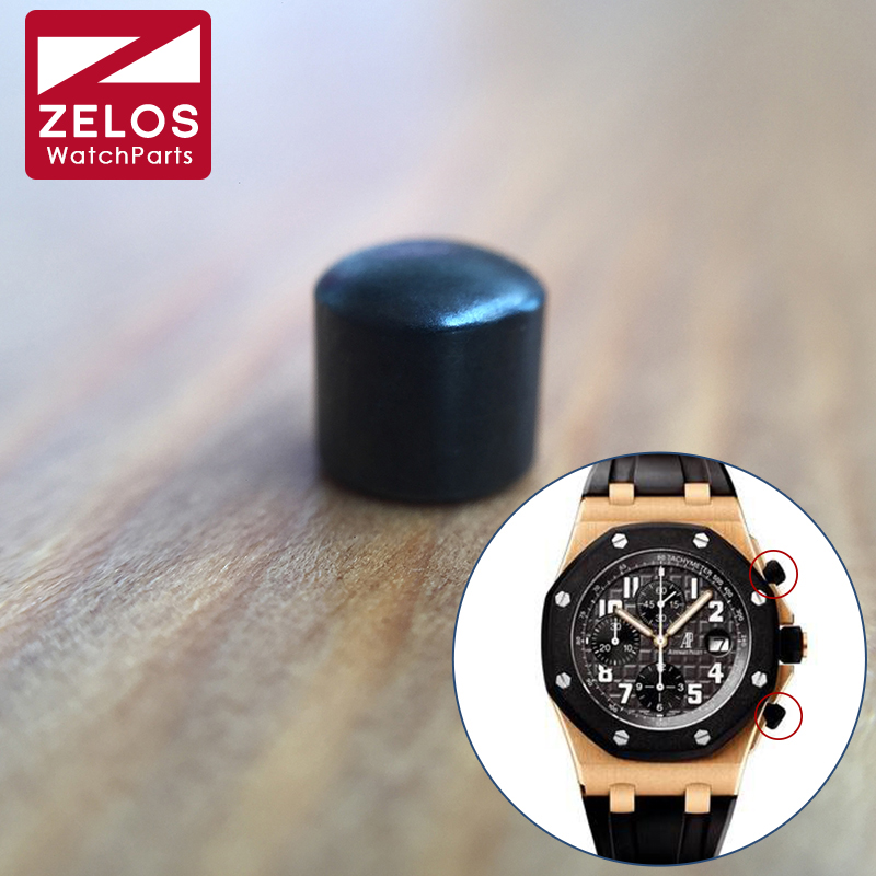 rubber steel pusher cap watch button cover For AP royal oak offshore ROO 42mm watch parts
