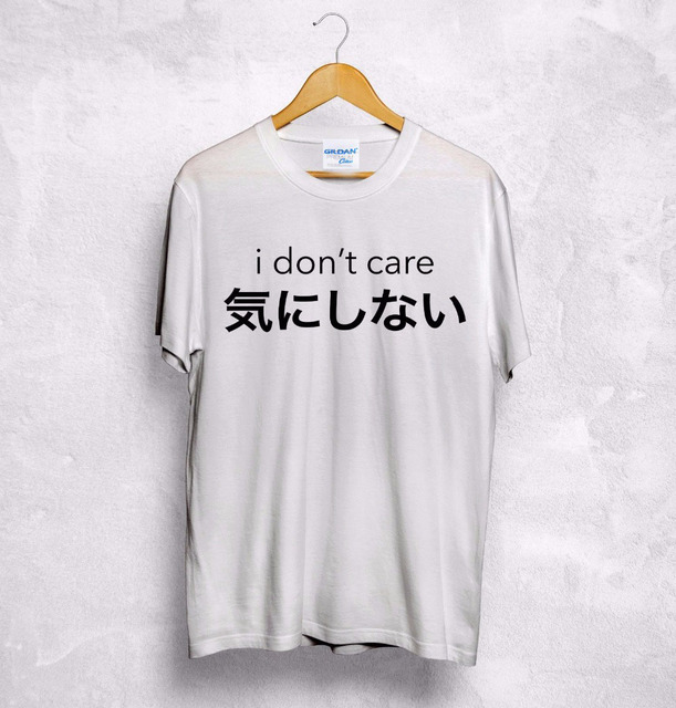 Print Round Neck Man Design Tops I Don T Care T Shirt Top Japanese
