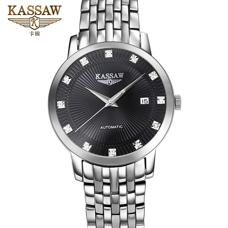 Genuine fashion casual steel watch male watch automatic waterproof business hollow mechanical watch men's belt watch