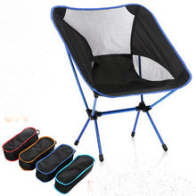 Lightweight Fishing Chair Accessories Beach Sea Seat For Outdoor Camping Leisure Picnic Hiking