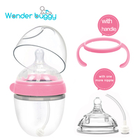 Silicone Baby Bottle Milk With Replacement Pacifier 150ML Baby Feeding Bottle 6.5CM Wide Mouth Silicone Bottle with Handle