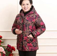 Jackets Middle-aged middle-aged women's autumn and winter coat hooded cotton jacket printing 716058 все цены