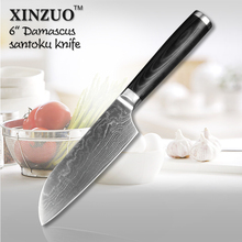 6 inch Japanese chef knife  73 layers Japanese VG10 Damascus kitchen chef knife kitchen tool micarta handle free shipping