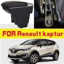 Leather Car Armrest For Renault kaptur Arm Rest Rotatable saga leather car armrest for renault sandero arm rest rotatable saga