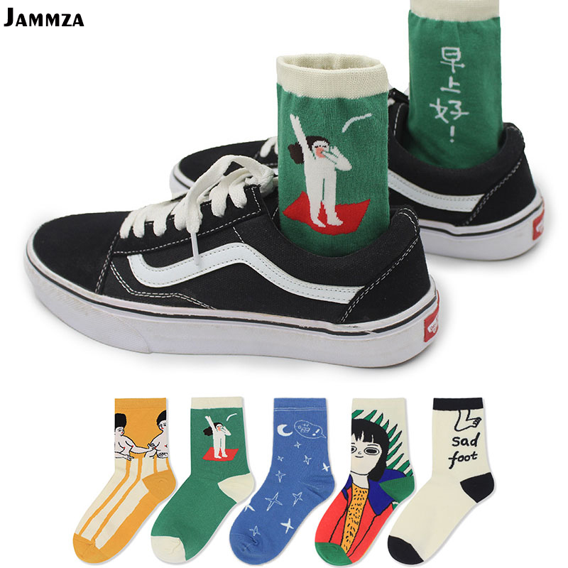 Women Japan painting cartoon Harajuku fashion kawaii   socks   cotton moon funny Childlike Art girl Room high quality simple   socks