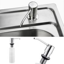 Дозатор мыла для кухонной раковины, АБС-пластик, встроенный дозатор для лосьона, пластиковая бутылка для ванной и кухни, жидкое мыло для организации, 300 мл
