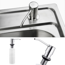 Kitchen Sink Soap Dispenser ABS Plastic Built in Lotion Pump Plastic Bottle for Bathroom and Kitchen Liquid Soap organize 300ml(China)