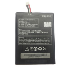 Battery for Lenovo Tab Promotion-Shop for Promotional