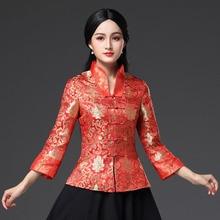 Новая Женская атласная рубашка Топы китайский Для женщин традиционные Винтаж блузка цветок Костюмы Весна одежда с длинными рукавами плюс Размеры S-3XL