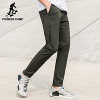 Pioneer Camp New Quick Drying Pants Men Brand Clothing Waterproof Stretch Trousers Male Quality Dark Blue