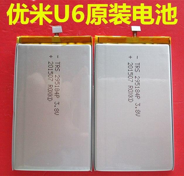 UIMI U6 battery youmi original mobile phone battery having built-in battery length 8.4cm width 5.1cm