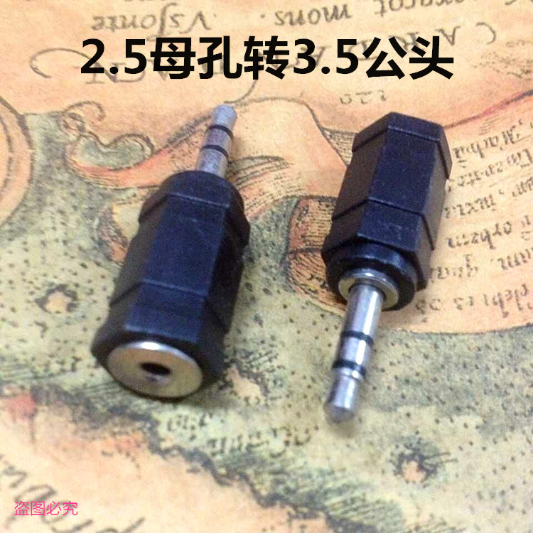 Factory direct 3.5 to 2.5 conversion headset head adapter 3.5 to 2.5 head 2.5 to 2.5 female