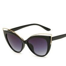 2018 new fashion cat eyes luxury sunglasses womens brand designer double beam mirror mens de sol