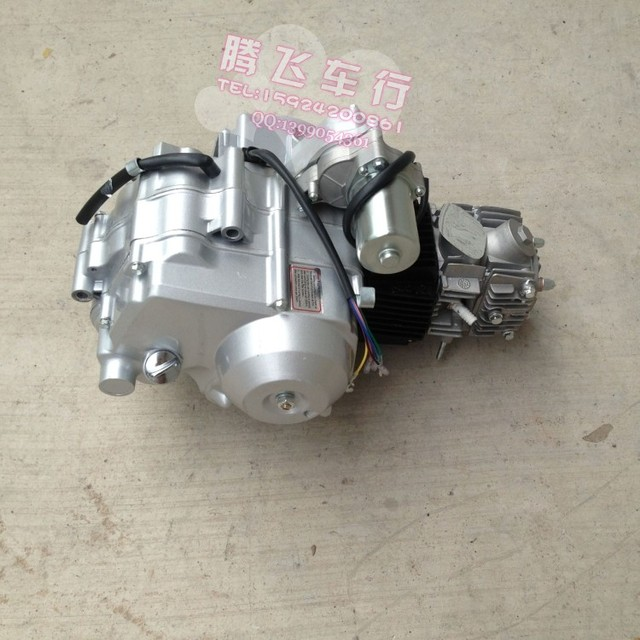 4wd atv sports car 110cc variable speed electric motors gasoline engine