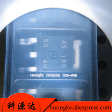 20 PCS/LOT NJM2845DL1 18(TE1) NJM2845DL1 SOT252 EN STOCK