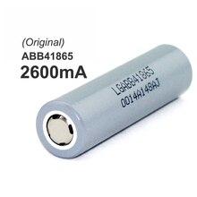 1PCS Original for LG 18650 B4 3.6V 2600mah Battrey For mobile power,flashlight,audio,electronic cigarette,batterypack