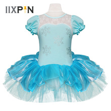 IIXPIN Kids Girls Elsa Princess Ballet Tutu Dress Snowflake Tutu Dancewear Party Dress For Girls leotards ballerina Elsa Dress