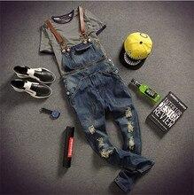 2015 NEW Men's Fashion Hole Pocket Denim Overalls Male Casual Jumpsuits Jeans For Man Bib Pants Plus SIze M-2XL