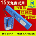 Direct deal 36V 18AH Lithium ion Li ion Rechargeable battery for electric bicycles and 36V Power source (FREE charger)|rechargeable battery|batteries direct|battery for electric bicycle -