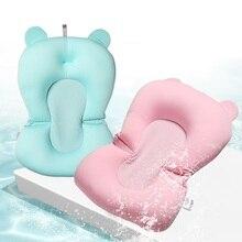 Baby Bathing Pad Shower Bath Tub Pad Seat Support Mat Foldable Infant Anti-Slip Soft Bathtub Pillow Newborn Seat Cushion tub pad