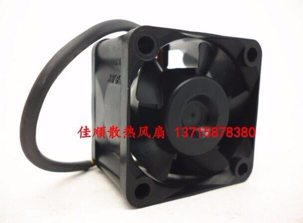 Nidec 40*40*28mm TA150DC C35532-57 DC 12V 0.14A 1U 3 line cooling fan