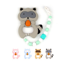 TYRY.HU Original Raccoon Teether Baby Teething Silicone Pacifier Clips Chewbeads Teething Necklace Силиконовые бусины Dummy Chains