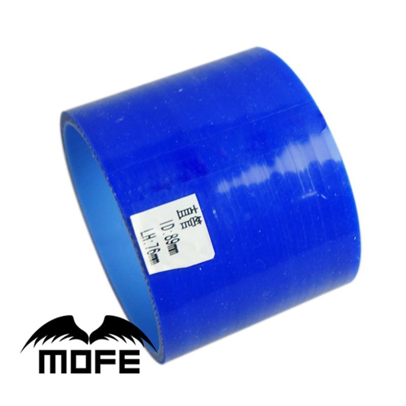 3-Ply Straight Silicone Reducer Hose Turbo Intercooler Radiator Pipe Kit Blue