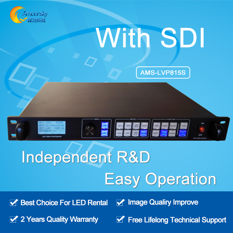 Professional Manufacturer Provide Directly LED Video Processor AMS-LVP815S Add SDI Input HD LED Video Wall Controller