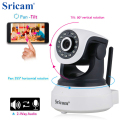 Sricam SP017HD Wireless Security IP Camera Wifi Wi-fi IR-Cut Night Vision Audio Recording Surveillance Alarm Indoor Baby Monitor