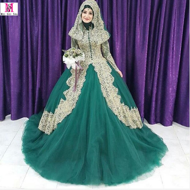 Islamic Wedding Dresses With Hijab 2017 : Ball gown green turkish islamic wedding dresses long