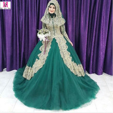 2017 Ball Gown Green Turkish Islamic Wedding Dresses Long Sleeve Tulle Gold Applique Hijab Dubai Kaftan Muslim Bridal Gown