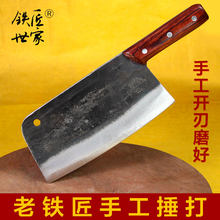 Chen Traditional Handmade Old Chinese Style Slicing Meat Vegetable Knife Chef Multifunctional Kitchen Cutting Knives Cleaver(China)