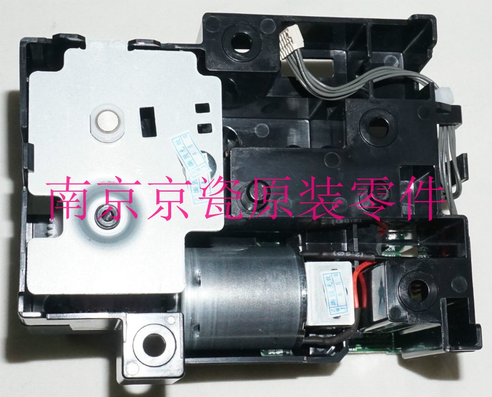 New Original Kyocera 302LF94080 CONT DRIVE UNIT K for:TA3500i 4500i 5500i 6500i 8000i 3501i 4501i 5501i 6501i 8001i original new document feeder pickup roller for kyocera 3500i 4500i 5500i 3501i 4501i 5501i pick up roller