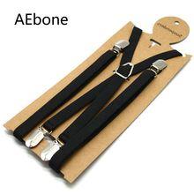 AEbone, черные подтяжки для женщин, 4 зажима, перекрещивающиеся брюки, ремни, стильные женские повседневные подтяжки для брюк, 1,5*110 см, Sus28