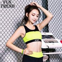 Здесь можно купить  Sport Women Fitness Yoga Sports Bra Push Up Quick Dry Yoga Bra Sport Underwear Fitness Bra Tank Top Brassiere Sport Running Vest