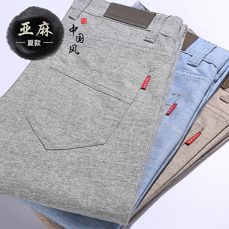New high quality summer Men's Linen cotton Pants men Casual Stretch trousers Men's Clothing pants Size 28-38