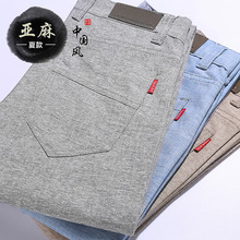 New high quality summer Men's Linen cotton Pants me